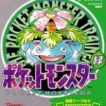 פוקימון ירוק