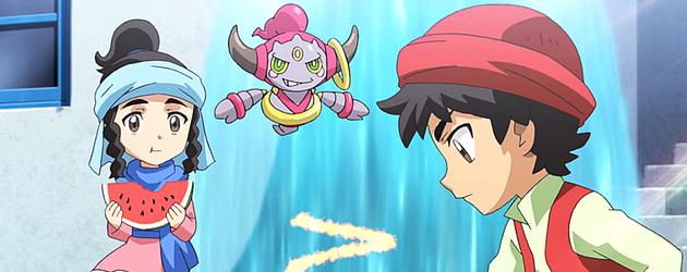 הופה: הפוקימון השובב / Hoopa: The Mischief Pokémon