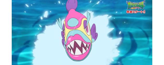 טריילר: האנימה של פוקימון שמש וירח! (אנגלית ומתורגם לעברית)