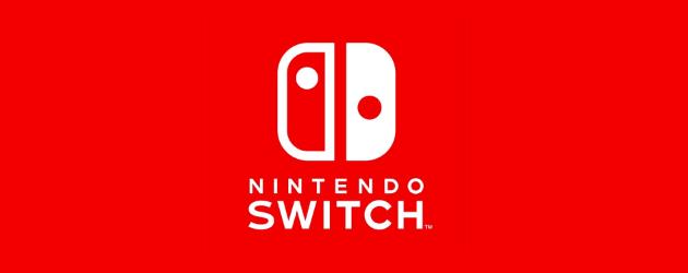 נינטנדו סוויץ' / Nintendo Switch