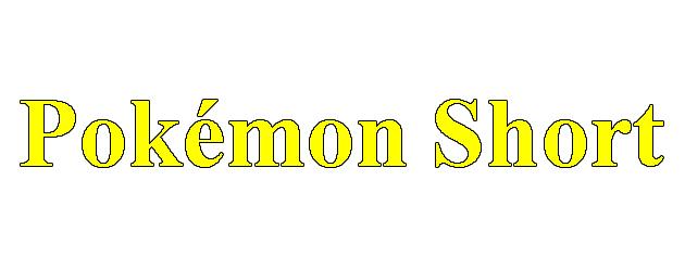 קצרצרים של פוקימון!