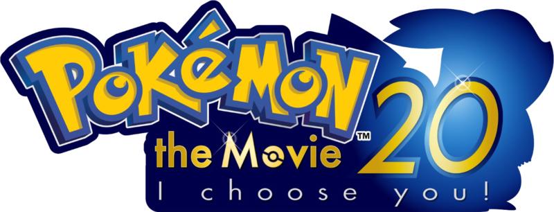 טריילר שני: פוקימון הסרט ה20 – אני בוחר בך!