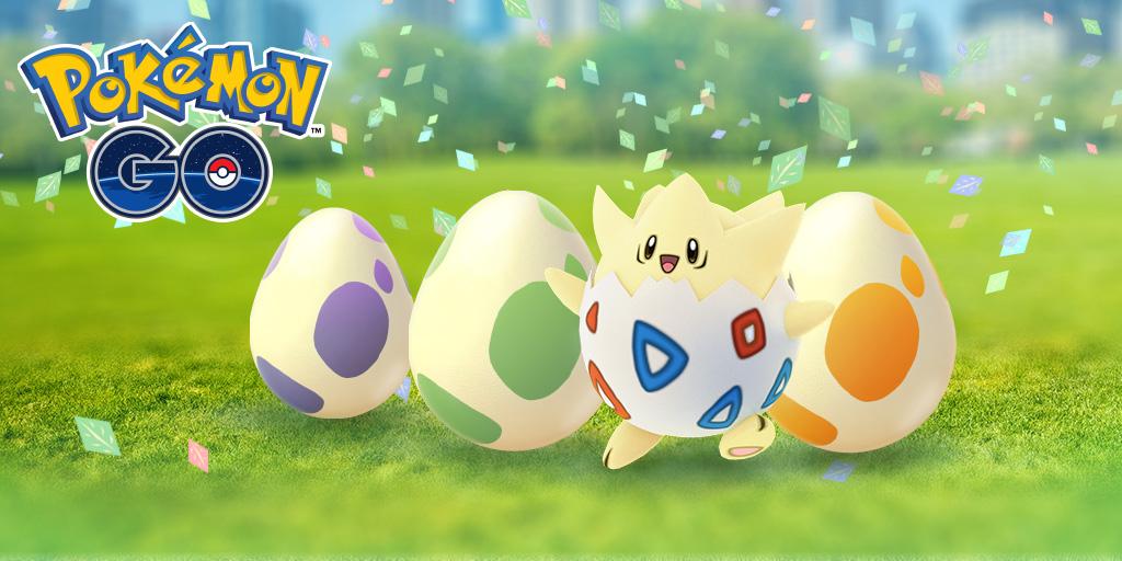חגיגת פוקימון גו לחג הפסח!