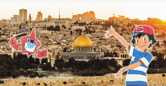 אש קטצ'אם מפוקימון מבקר בישראל!